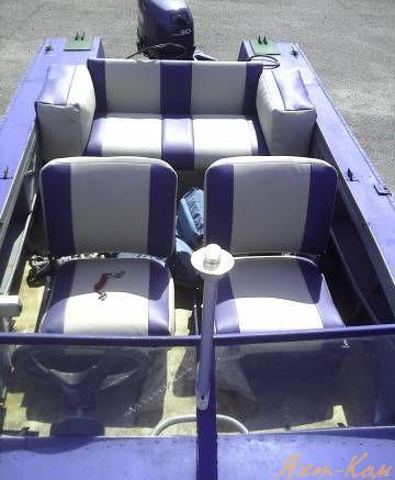 лодка днепр длина тросов