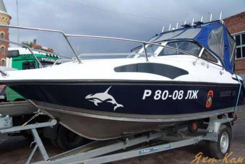 лодка гризли 580 куплю б у