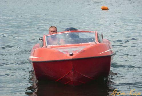 лодка радуга 34 цена