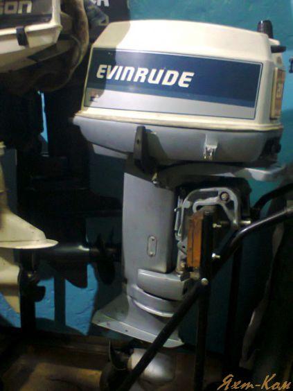 лодочный мотор б.у. в выборге