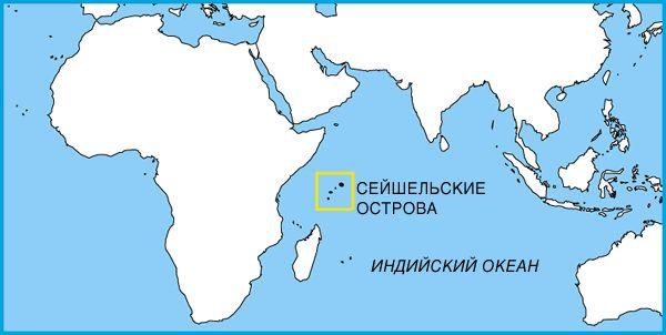 Где находится сейшельские острова