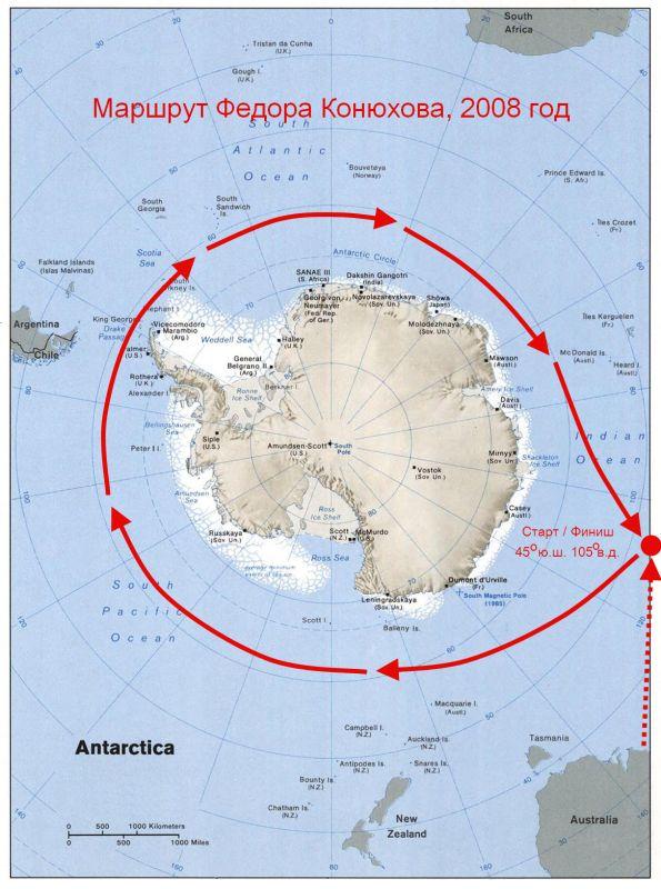 на маршруте Antarctica Cup